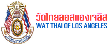 Wat Thai Los Angeles