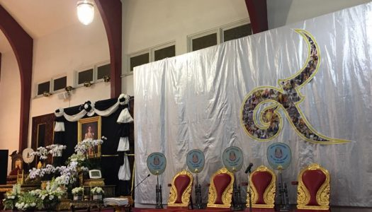 Service for King Bhumibol
