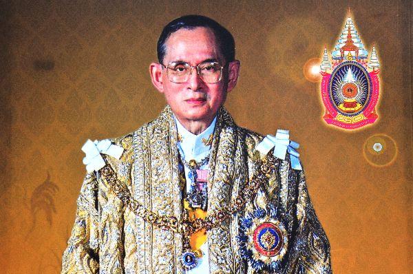 History of King Bhumibol Adulyadej