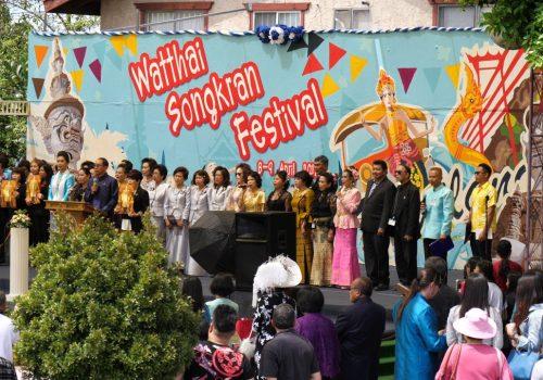 2018 THAI NEW YEAR OR SONGKRAN FESTIVAL